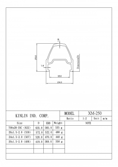 Kinlin XM250-451mm